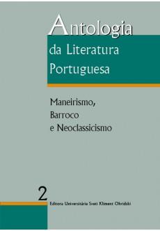 Antologia da Literatura Portuguesa. Volume II - unipress.bg