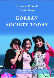 Korean Society Today - unipress.bg