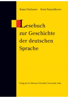 Lesebuch zur Geschichte der deutschen Sprache - unipress.bg