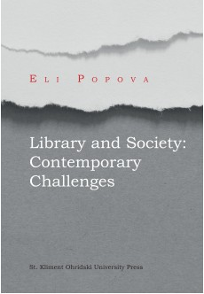 Library and Society: Contemporary Challenges - unipress.bg
