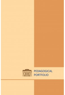 Pedagogical Portfolio - English - unipress.bg