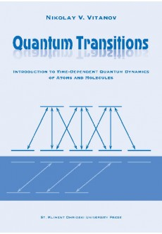 Quantum transitions (introduction to time-dependent quantum dynamics of atoms and molecules) - unipress.bg