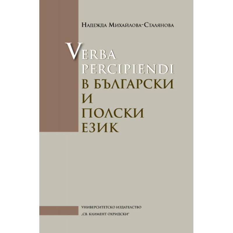 Verba percipiendi в български и полски език - unipress.bg