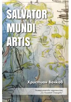Salvator Mundi Artis - unipress.bg