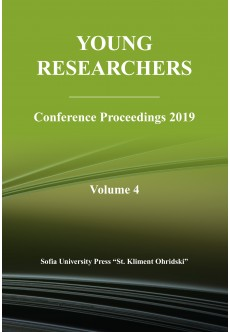 Young Researchers vol. 4 - unipress.bg