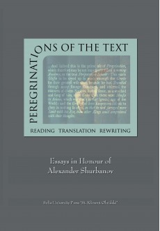 Peregrinations of the Text - unipress.bg