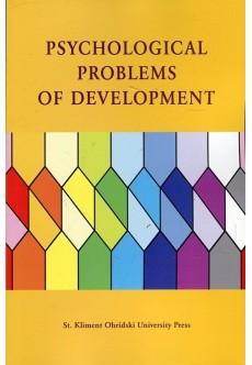 Psychological problems of development - unipress.bg