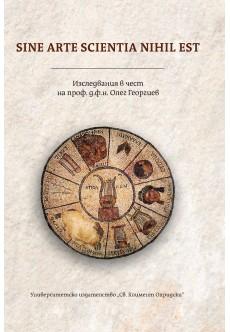 Sine arte scientia nihil est. Сборник в чест на проф. д.ф.н. Олег Георгиев - unipress.bg
