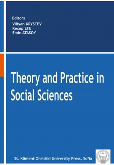 Theory and Practice in Social Sciences - unipress.bg