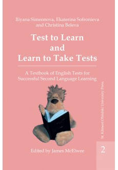 Test to Learn and Learn to Take Tests vol.2 - unipress.bg