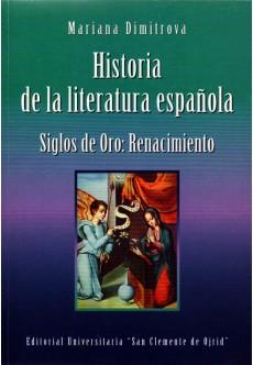 Historia de la literatura espanola. Siglos de Oro: Renacimiento - unipress.bg