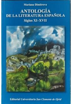 Antología de la literatura española (Siglos XI-XVII) - unipress.bg