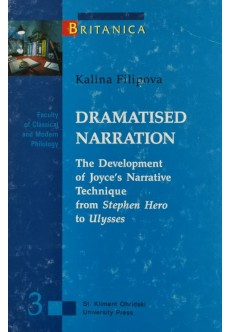 Dramatised Narration - unipress.bg