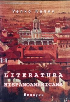 Literatura hispanoamericana - unipress.bg