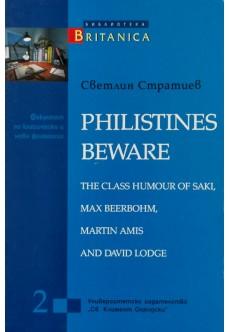 Philistines Beware - unipress.bg