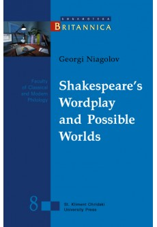 Shakespeare's Wordplay and Possible Worlds - unipress.bg