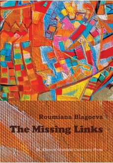 The Missing Links - unipress.bg