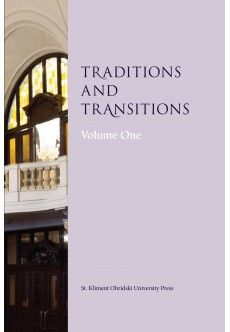 Traditions and Transitions. Vol. 1 - unipress.bg