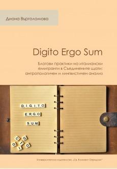 Digito Ergo Sum. Блогови практики на италиански емигранти Съединените щати: антропологичен и лингвистичен анализ - unipress.bg