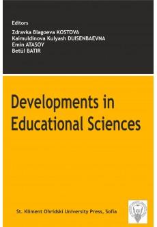 DEVELOPMENTS IN EDUCATIONAL SCIENCES - unipress.bg